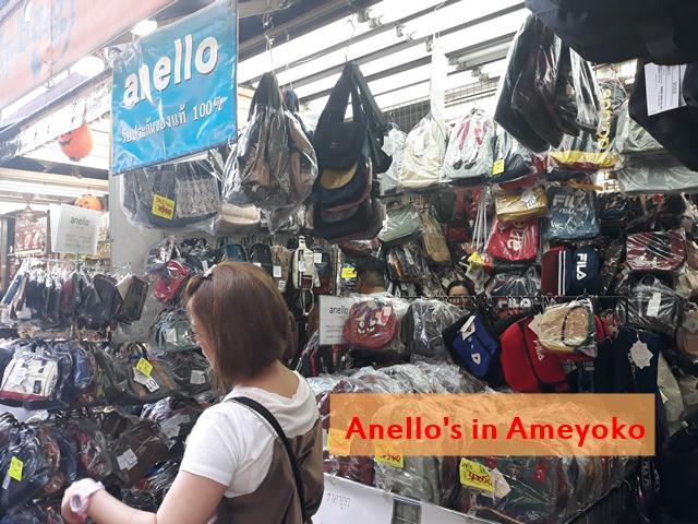 anello bag stores ameyoko