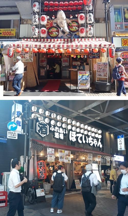 local restaurant tokyo