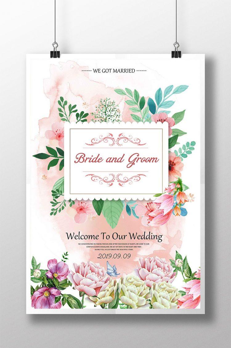 30 Background Undangan Pernikahan Elegan Simple Batik Bunga