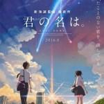 Sutradara 'Kimi no Na wa' Ternyata Khawatir dengan Popularitas Filmnya!