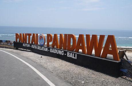 Info Fasilitas Harga Tiket Masuk Pantai Pandawa Bali