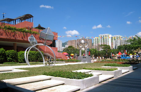City Art Square (sumber: Wikipedia)