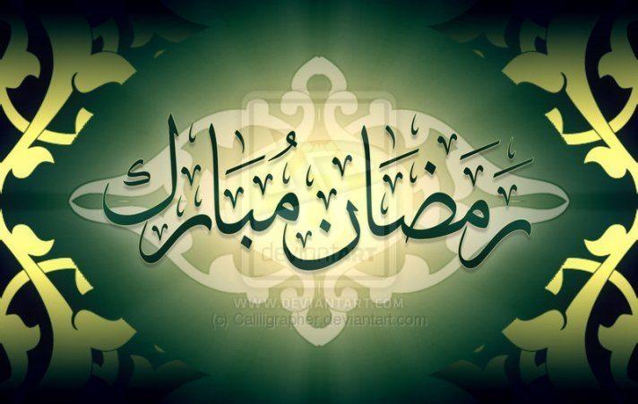 ramadan-mubarak-2