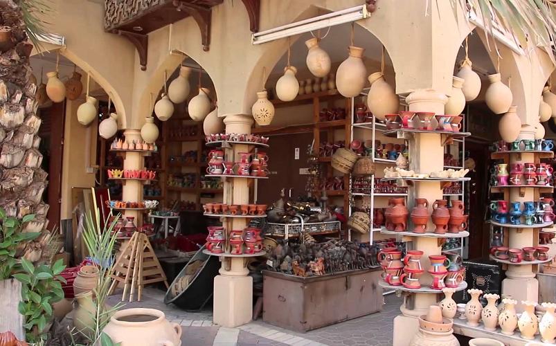 pasar tradisional arab