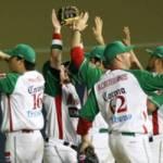 La derrota de Puerto Rico ante República Dominicana le da el título a Yaquis de Obregón.