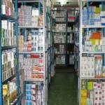 Ya se empezaron a recibir los cargamentos de medicamentos y ya se están enviando a hospitales y centros de salud para revertir el desabasto.