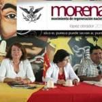 El Partido del Trabajo (PT) expresa su total apoyo a Andrés Manuel López Obrador como candidato a la presidencia de la república en el 2012, descartando totalmente a Marcelo Luis Ebrard Casaubón.