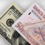 De acuerdo con la Dirección de Análisis Económico y Administración Integral de Riesgos de CI Banco, en lo que va de 2012 el peso acumula ganancia de 7.3 por ciento en su paridad con el dólar, el mejor avance respecto a la moneda estadunidense en una canasta de 17 divisas.
