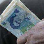 El Departamento del Tesoro dijo que la expansión de las sanciones afectará a los activos de todos los ministerios iraníes y las entidades del Estado, incluyendo el banco central, que procesa los ingresos por el petróleo.