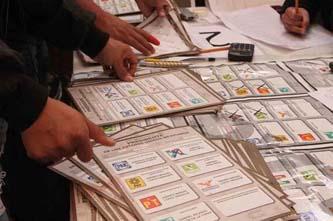 Concluye el IFE proceso de cómputo de la elección presidencial