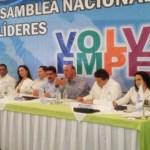 En la reunión participaron coordinadores de 25 equipos estatales VAE y una centena de dirigentes de organizaciones sociales adheridas a este movimiento. Asimismo fungieron como invitados especiales varios integrantes de Concertación Mexicana: Patricia Olamendi, Tere Vale, René Arce y Ramón Sosamontes.
