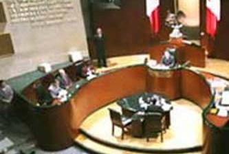 Declara Tribunal a Peña Nieto presidente electo de México
