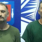 Joaquin Shupfer y Joel Pachecho Aguilar.