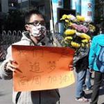 periodistas chinos