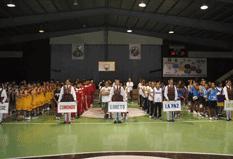 Loreto, anfitrión del basquetbol