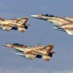 Israel ataca Siria