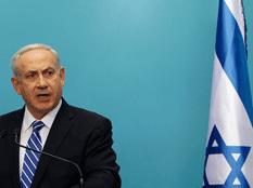 Israel, la paz a votación