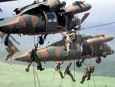 Japón se prepara para la guerra