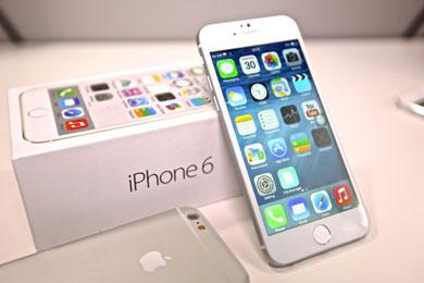 Cambia su casa por un iPhone 6