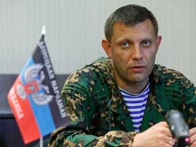 Proclaman separatistas un nuevo país en Ucrania
