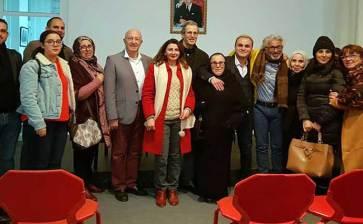 Marruecos y América Latina