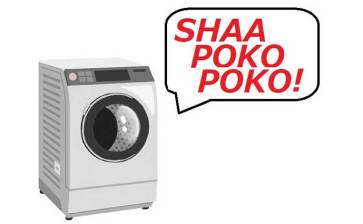Ya tradujeron los sonidos de la lavadora