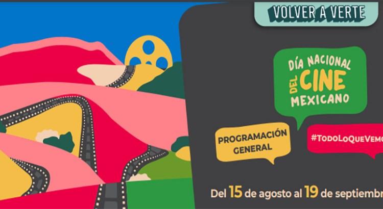 Celebremos el Día del Cine Mexicano