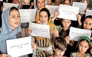Permitirán a las niñas asistir a la secundaria en Afganistán