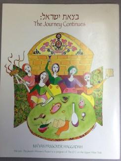 Tamara Ruth Cohen et al., eds., The journey continues: Ma'yan Passover Haggadah, 1996