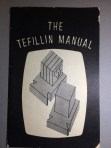 Shmuel Rubenstein, The tefillin manual: an illustrated analysis of the component parts of the Tefillin, 1962