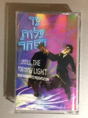 Cassette recording of Ohad Moskowitz, Untill [sic] the Morning Light, 1999