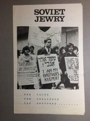 SSSJ pamplet on Soviet Jewry
