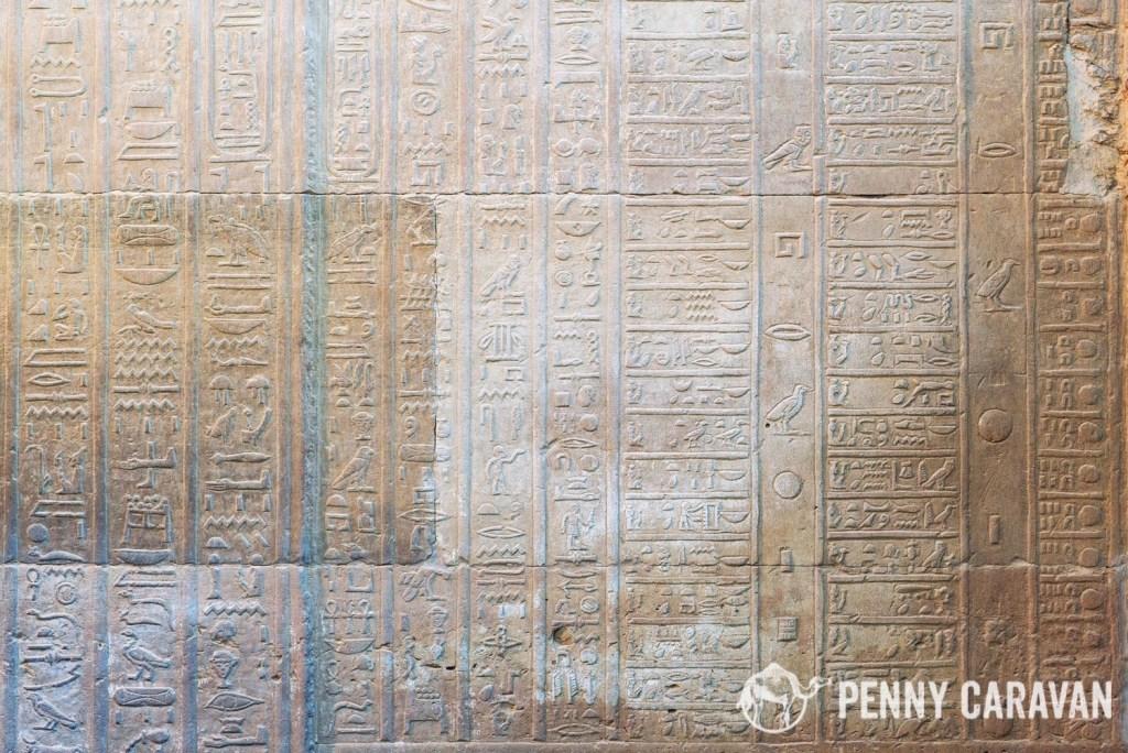 Kom Ombo Temple | Penny Caravan