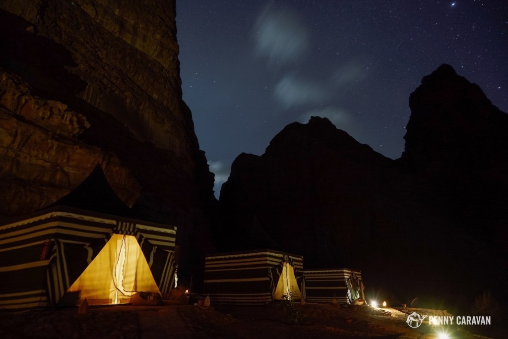 The camp at night.
