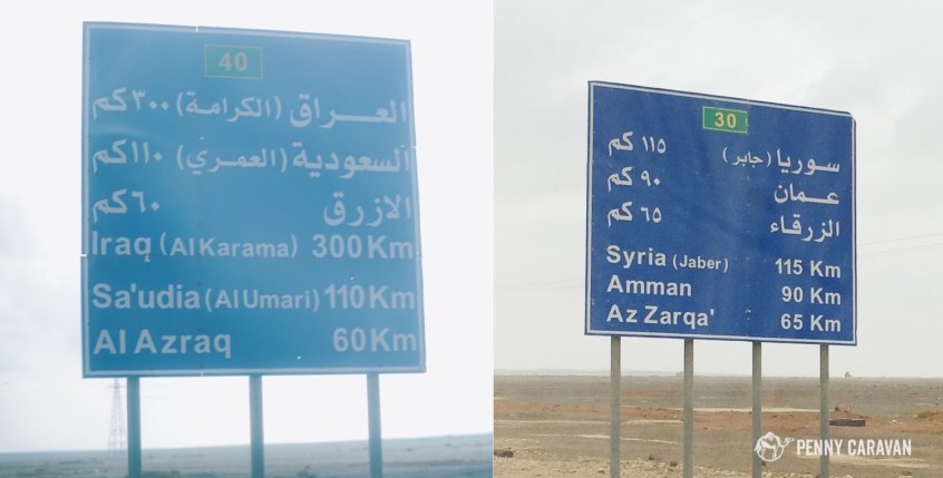 Our journey took us within 20 km of the Syrian border and 200 km from Iraq..