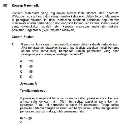 contoh soalan Peperiksaan Online Pembantu Makmal C19