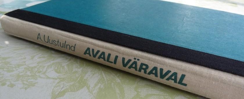Studio Tartuensis Notebook spine