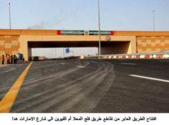 Umm Al Quwain police arrest hit-and-run driver within 3 hours