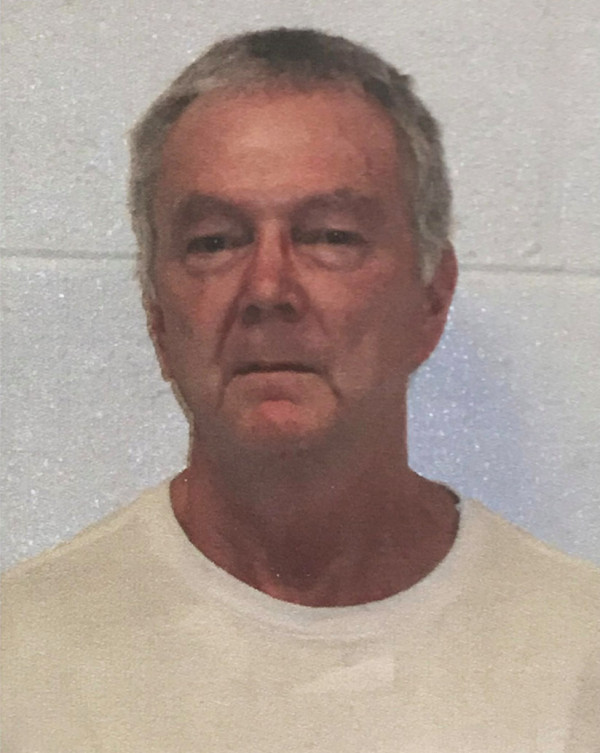 Howard Neal admitted to killing both William Everette Lane and Pamela Dianne Duffey.