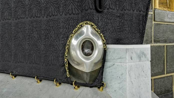 Photos: Never-seen-before photos capture Holy Kaabah's Black Stone in stunning detail - News