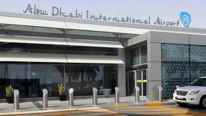 Abu Dhabi: Covid-vaccinated tourists must verify jab certificate on ICA app - News