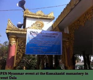 Monastère Kumakasid