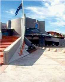 Civic Centre with flags