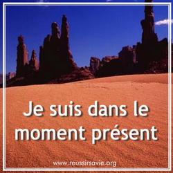 moment-present_resize