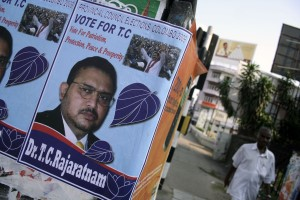 Poster for upcoming provincial election in Colombo and Western Province in Sri Lanka