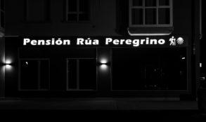 Pensión Rúa Peregrino