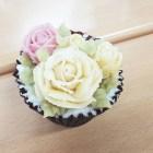 Flower Rice Cupcake