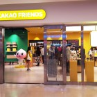 Front of Kakao Friends store