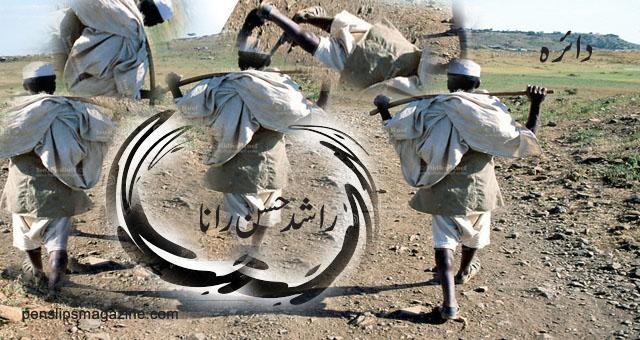 rashid-hasan-rana-poetry-dairah