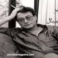 چند نظمیں ۔۔۔ محمود درویش